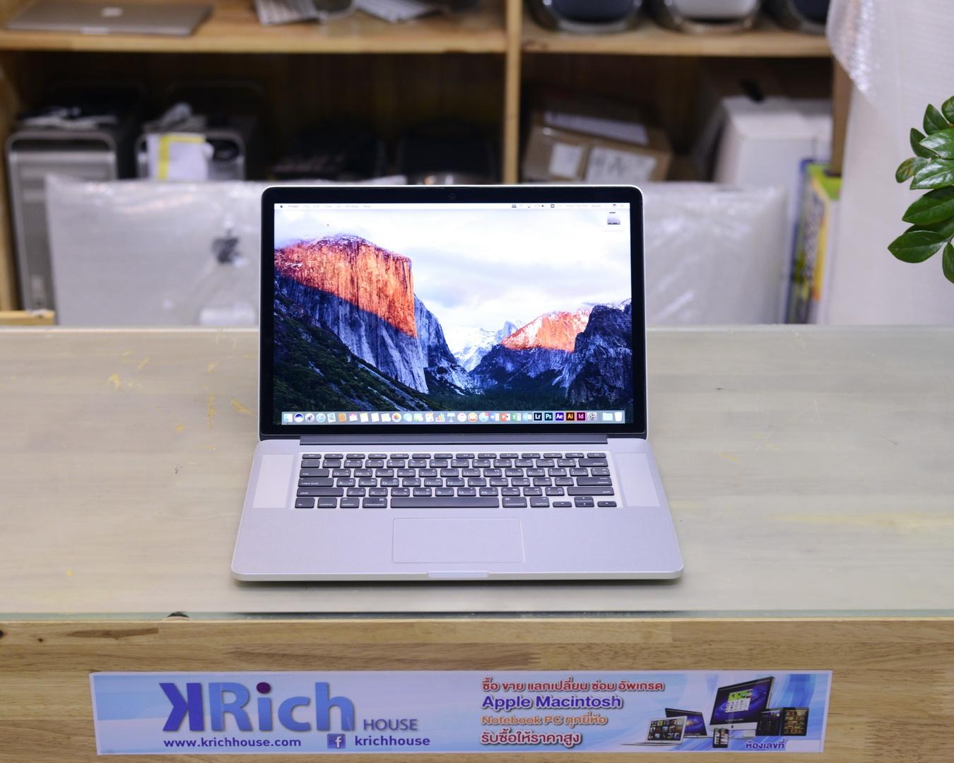 MacBook Pro (Retina 15-inch Mid 2012) Quad-Core i7 2.3GHz RAM 8GB SSD 256GB - Nvidia GeForce 650M 1GB