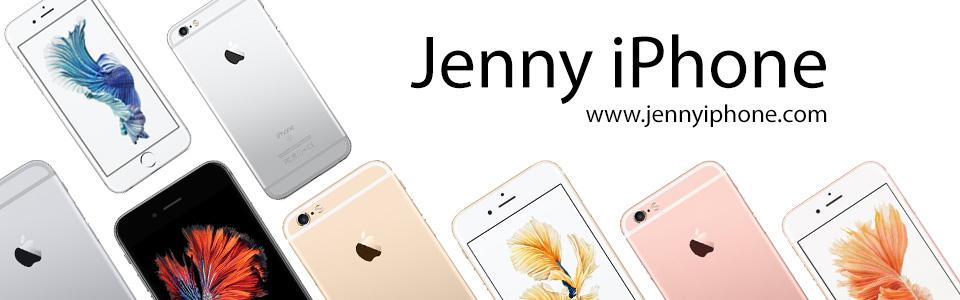 JennyIPhone