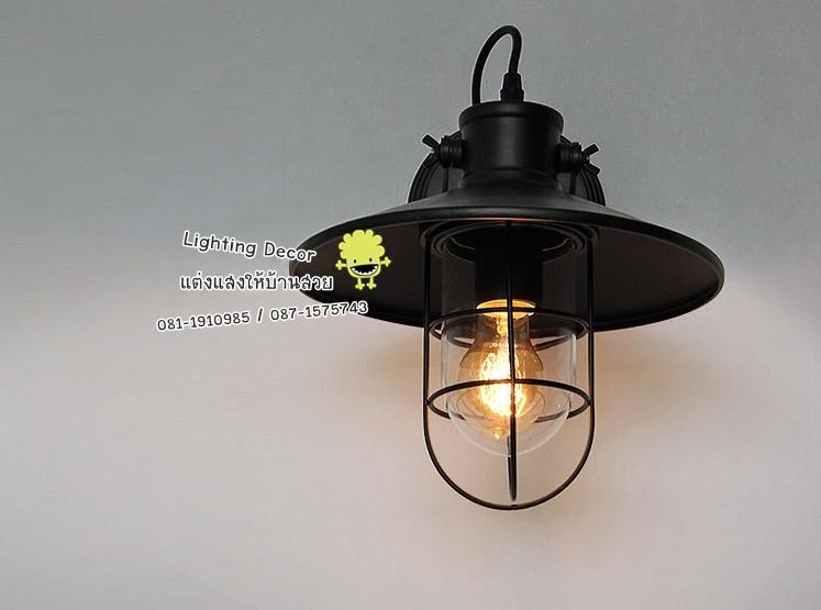 โคมไฟรูปประภาคาร โคมไฟสีดำ