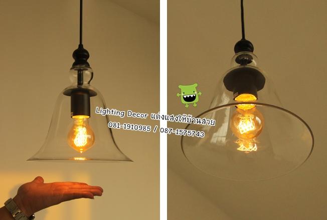 โคมไฟโมเดิร์น โคมไฟคลาสสิค โคมไฟย้อนยุค