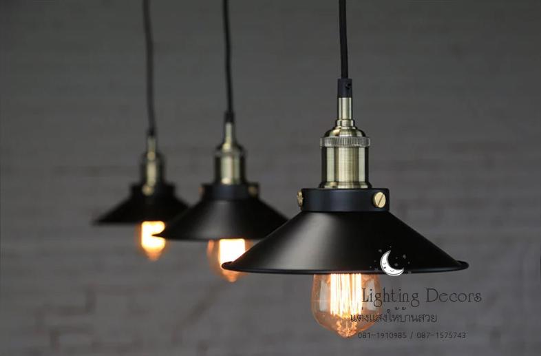 โคมไฟแขวนเพดาน โคมไฟระย้า โคมไฟห้อยเพดาน