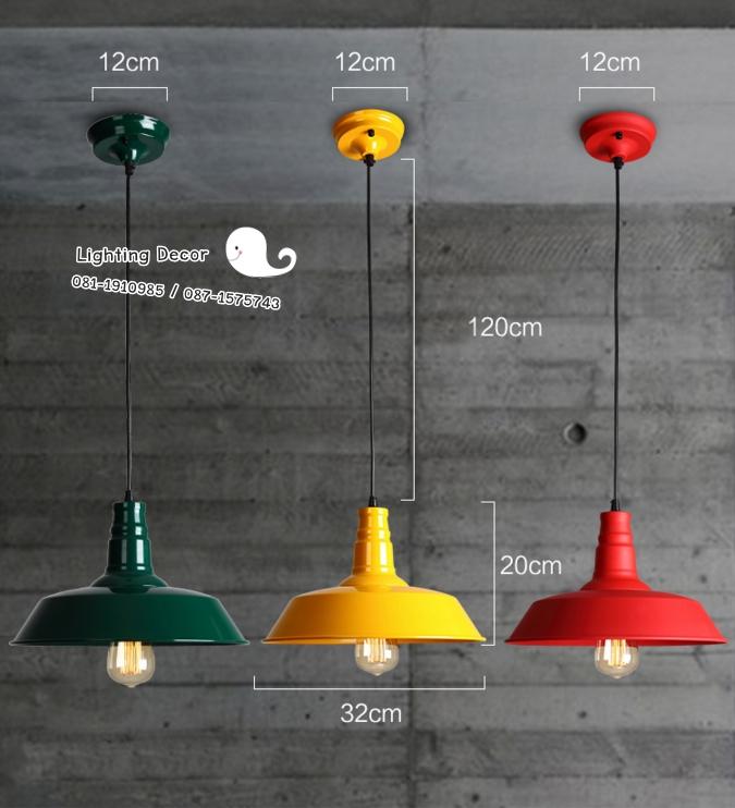 ขายโคมไฟ ราคาถูก