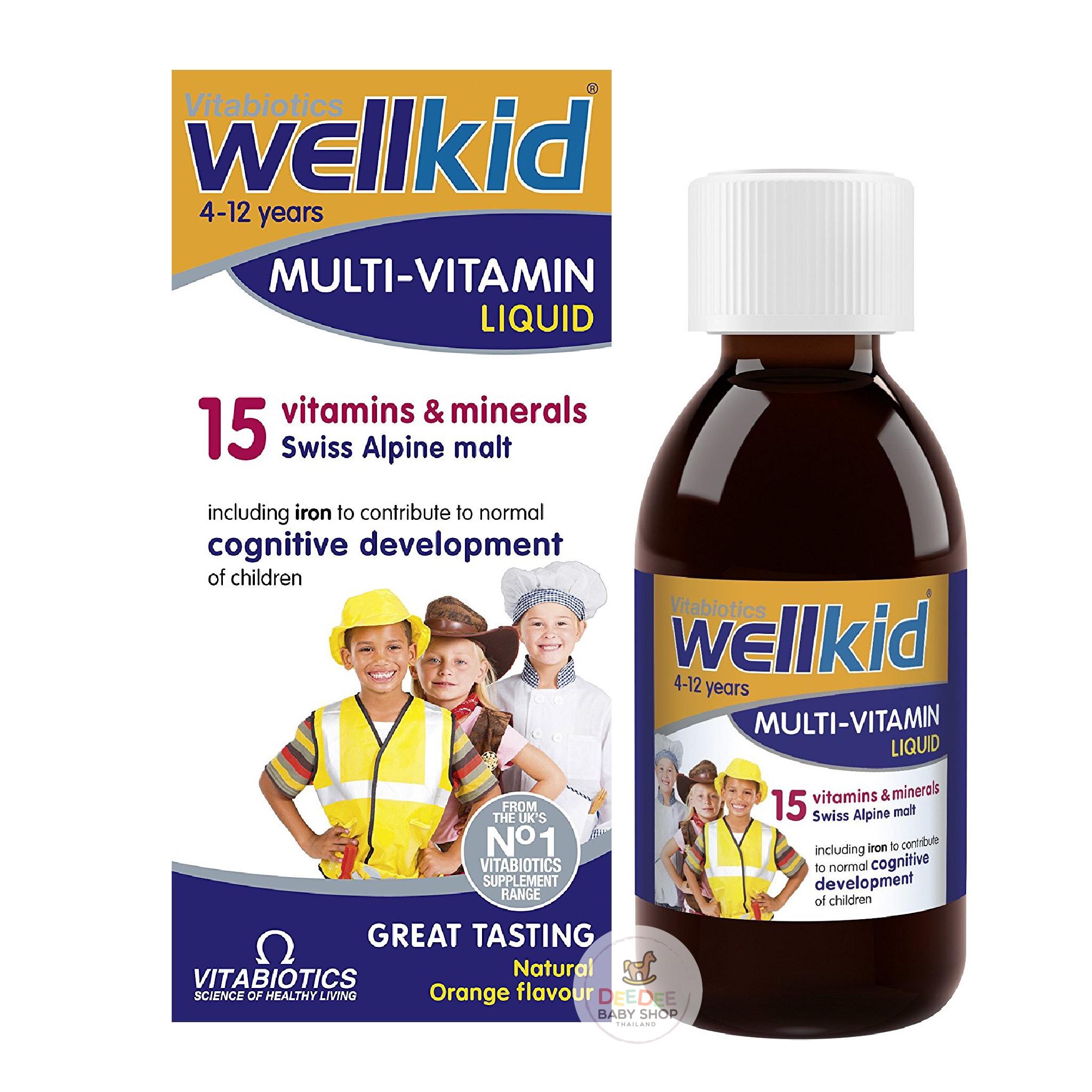 วิตามินรวมสำหรับเด็กชนิดน้ำ Vitabiotics WellKid Multi-Vitamin Liquid