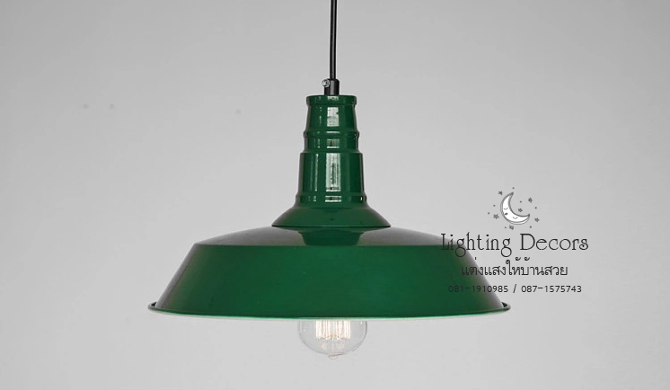 โคมไฟแขวนเพดาน สีเขียว
