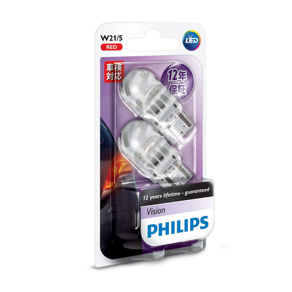 W21/5 Philips Intense RED Vision LED Stop/Tail Light ส่งฟรี EMS
