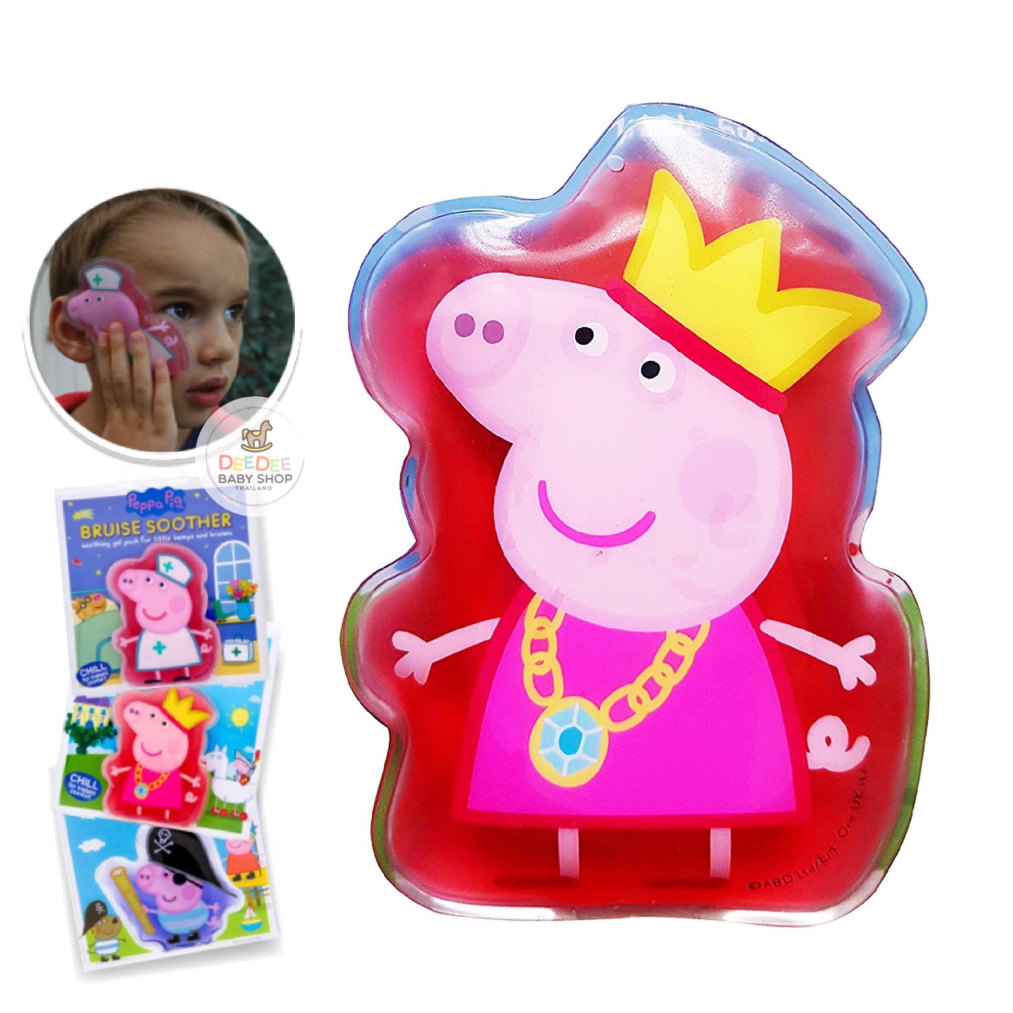 เจลประคบร้อนและเย็น Peppa Pig Bruise Soother (Tooth Fairy Peppa)