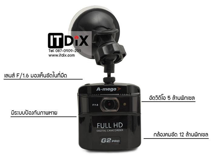 กล้องติดรถยนต์ A-mego G2Pro