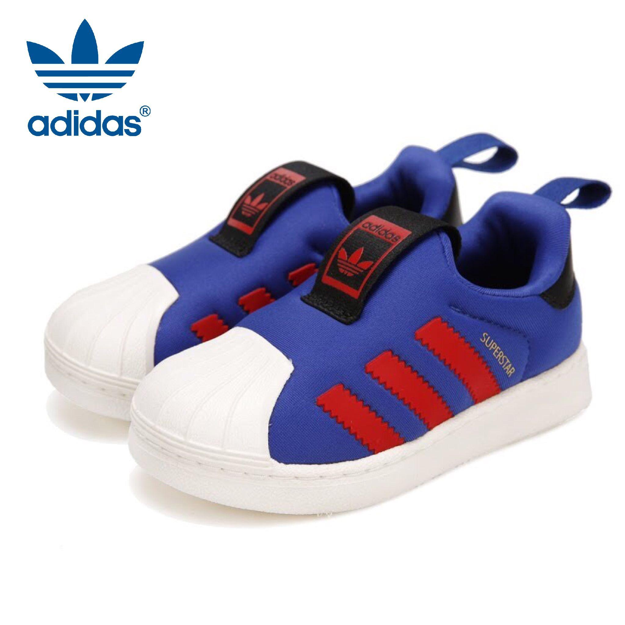 รองเท้าสำหรับเด็ก Adidas Superstar 360 I (Core Blue/Footwear Red)