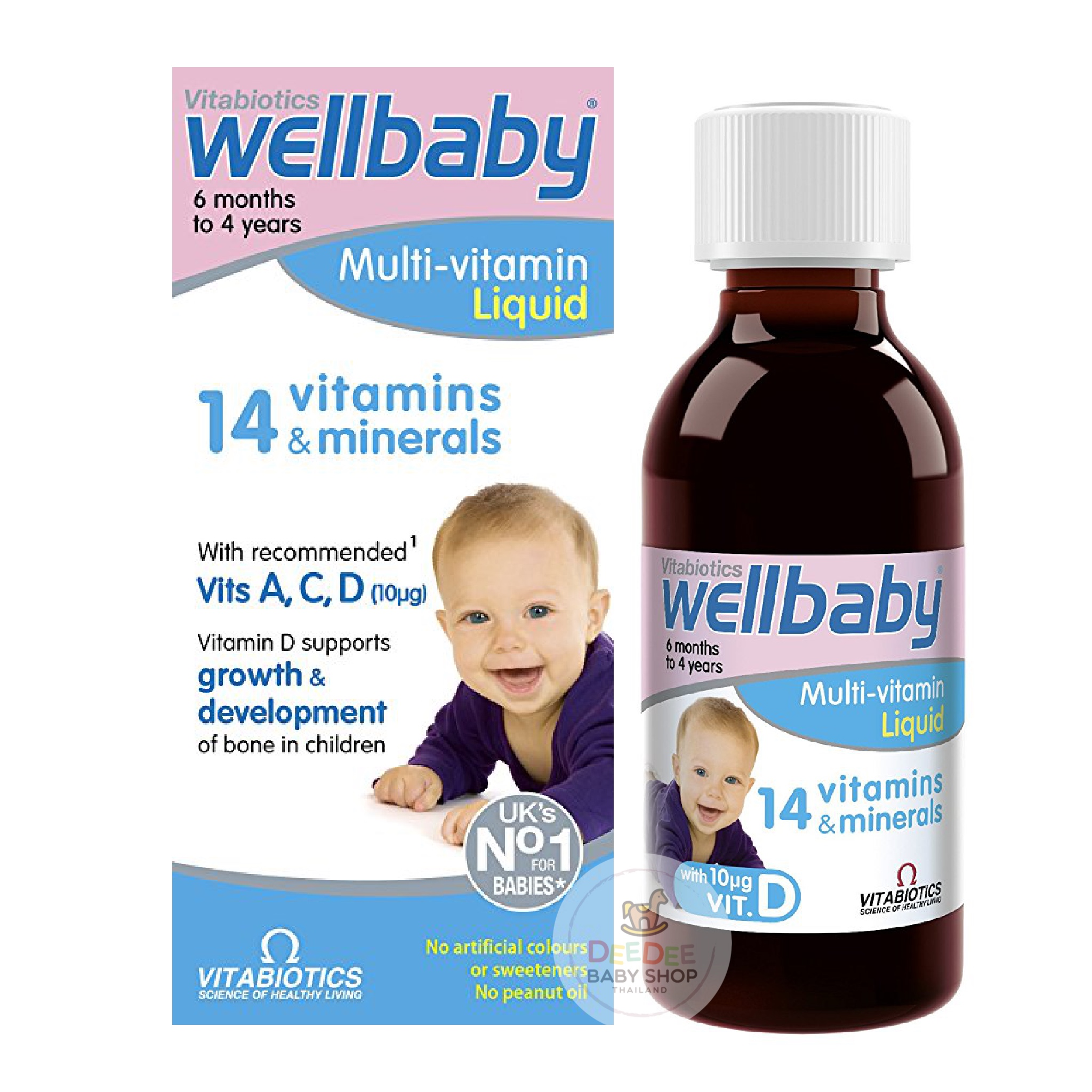 วิตามินรวมสำหรับทารกและเด็กเล็ก VitaBiotics WellBaby Multi-Vitamin Liquid with VIT.D