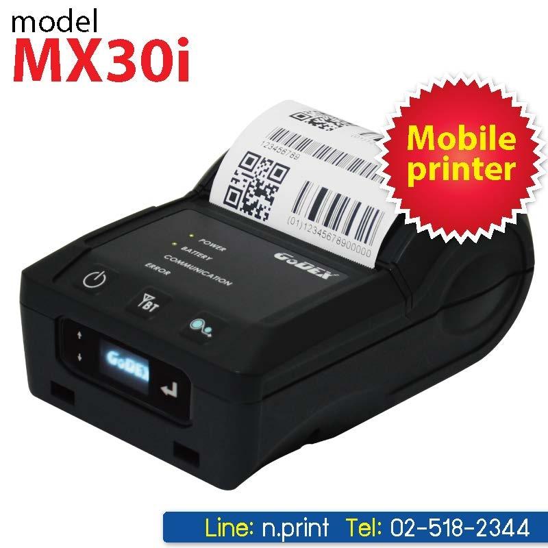 เครื่องพิมพ์บาร์โค๊ด ไร้สาย Mobile Printer Godex MX30i