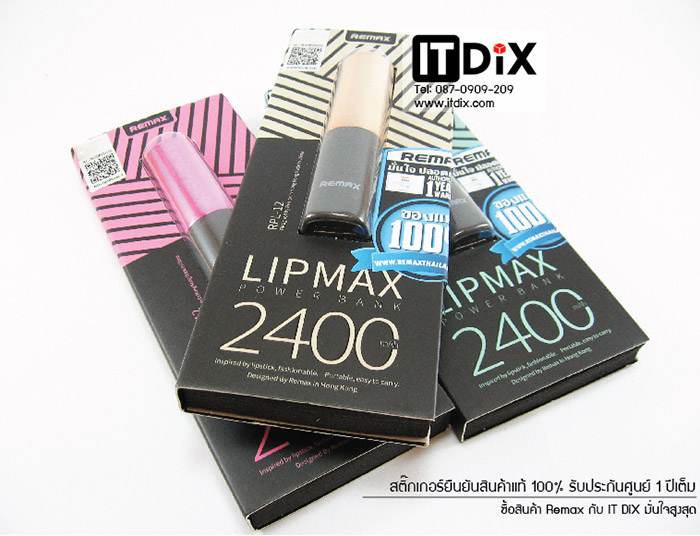 Lipmax powerbank 2400 mAh