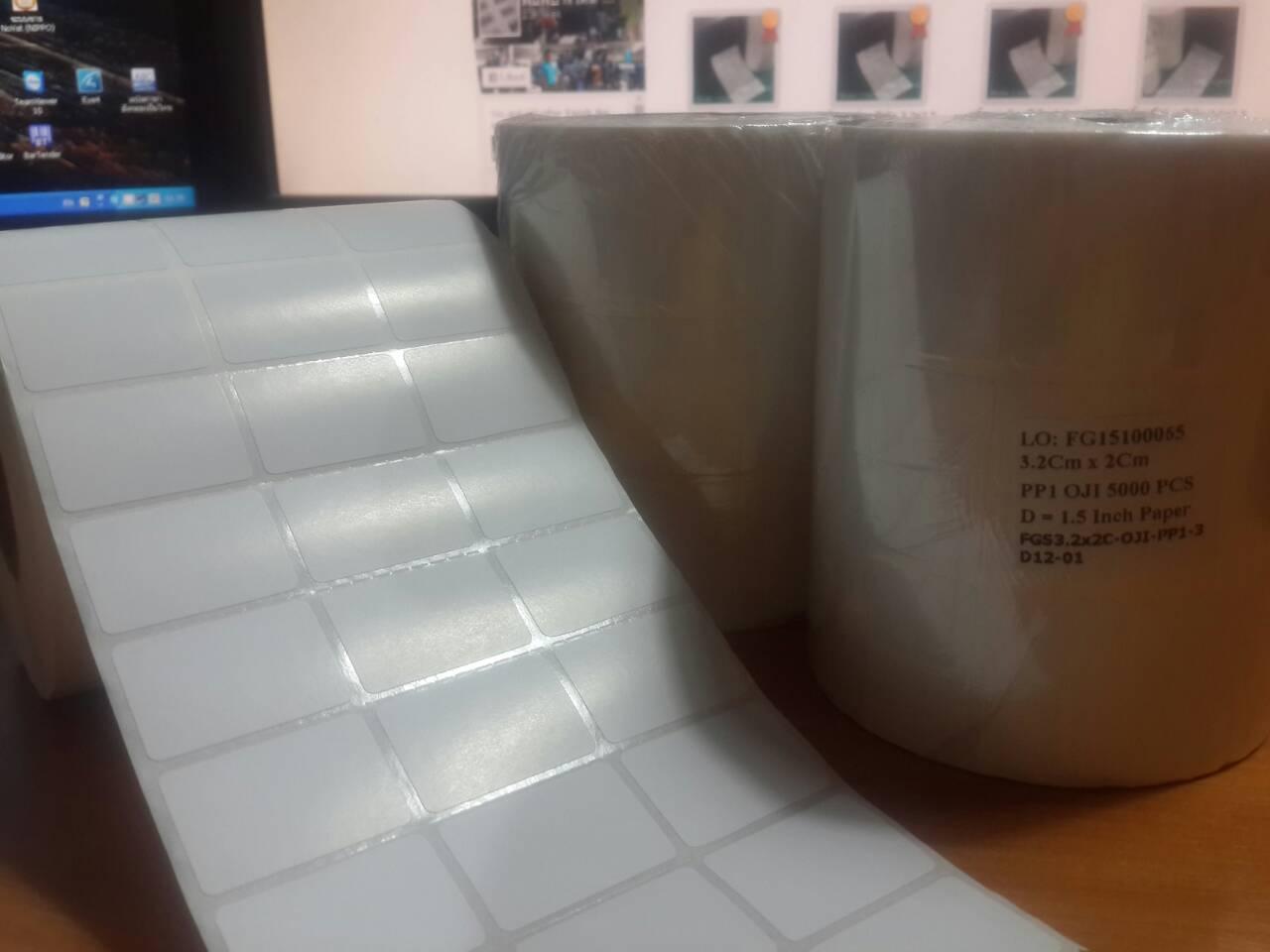 สติ๊กเกอร์บาร์โค๊ด 3.2x2 cm ขนาด 5000 ดวง/ม้วน
