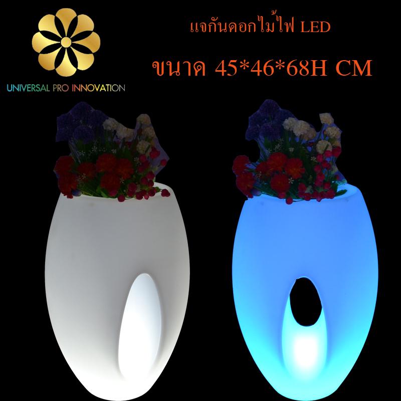เจกันดอกไม้พลาสติก LED