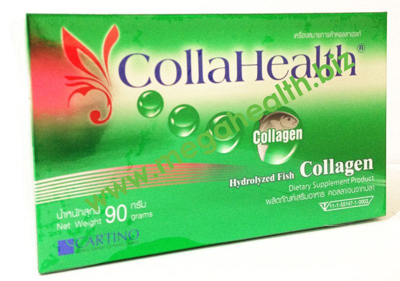Collahealth Collagen 30 Sachets ถูกที่สุดใน 3 โลก