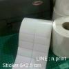 สติ๊กเกอร์บาร์โค๊ด 5x2.5 cm ขนาด 2500 ดวง/ม้วน