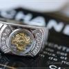 แหวนกังหันแชกงหมิว รหัส INJ033