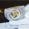 แหวนกังหันแชกงหมิว รหัส INJ039