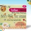 ครีมไวท์โรสพรีเมี่ยม white rose premium ครีมรังนกผสมน้ำผึ้ง ผิวนุ่มละเอียด คงความอ่อนเยาว์