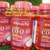 วิตามินชะลอวัยลดริ้วรอยและบำรุงกล้ามเนื้อหัวใจPuritan's Pried Q-Sorb CO Q-10 200 mg 120 Softgels ช่วยชะลอกระบวนการชรา,กระตุ้นการทำงานของระบบภูมิคุ้มกัน,ช่วยลดความดันโลหิต