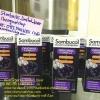 วิตามินสกัดจากผลElderberry Nature's way SambucusForKidสำหรับเด็กขวดม่วงอายุ3-16ปีถึงวัยผู้ใหญ่ช่วยป้องกันและรักษาแก้หวัด คัดจมูก