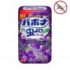 กระปุกหอมไล่ยุงและแมลงชนิดเม็ดเจลไข่มุก Bapona Insect Repellent Pearl (Aroma Lavender)