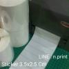 สติ๊กเกอร์บาร์โค๊ด 3.5x2.5 cm ขนาด 5000 ดวง/ม้วน
