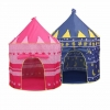 เต็นท์ป๊อปอัพทรงปราสาทเจ้าชายและเจ้าหญิง Prince & Princess Pop-Up Castle Tent