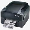 วิธีการดูแลรักษาเครื่องพิมพ์บาร์โค้ด
