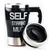 แก้ว Self Stirring Mug ชงเครื่องดื่มอัตโนมัติ
