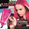มิสทิน/มิสทีน แฟลซชี่ แฮร์ คัลเลอร์ แวกซ์ ทรีทเมนท์ Mistine Flashy Hair Color Wax Treatment