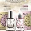 น้ำหอมสเปรย์ มิสทิน/มิสทีน เมย์ ฟลาวเวอร์ / Mistine May Flowers Perfume Spray
