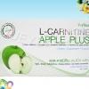 L-Carnitine Apple Plus แอล-คาร์นิทีน แอปเปิ้ล พลัส น้ำแอปเปิ้ล เพื่อรูปร่างสวยเพรียว
