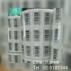 รับพิมพ์บาร์โค้ด แบบที่ 4 พิมพ์สติกเกอร์บาร์โค้ด ขนาด 3.2 x 2.5 แบบงานม้วน
