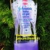 พร้อมส่งโลชั่นJohnson's baby oil Jel แบบเจลไม่มีในไทย สีม่วงกลิ่นลาเวนเดอร์