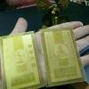 แผ่นทองเรียกทรัพย์จากวัดแชกงหมิว รหัส INJ468