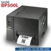 เครื่องพิมพ์บาร์โค๊ด Godex BP500L