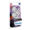 P21/5 Philips Intense RED Vision LED Stop/Tail Light ส่งฟรี EMS