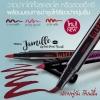 ลิปทินท์ มิสทิน/มิสทีน เจมิลลี่ ลิปทินท์ เพ้นท์บรัช / Mistine jamille lip paint brush