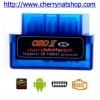 OBDII ELM327 Ver1.5 Mini Bluetooth เครื่องเช็คโค้ดรถยนต์ วิเคราะห์ค่าระบบต่างๆของเครื่องยนต์