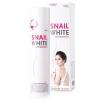 Snail White Body Booster 201 ml. ราคาถูกที่สุดใน 3 โลก