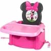 เก้าอี้เสริมสำหรับรับประทานอาหาร The First Years รุ่น Booster Seat (Minnie Mouse)