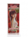 เพชรพรสวรรค์ ครีมหอมฟอกผิวสีขนเป็นสีทอง สูตรสตอเบอรี่ / Pechpornsawan Skin Hair Lightening Bleaching Cream Strawberry Formula