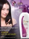 มิสทิน/มิสทีน ลอง แฮร์ อินเทนซีฟ / Mistine Long Hair Intensive Shampoo With Collagen&Keratin