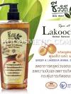 ชีววิถี แชมพูสมุนไพรขิงและมะหาด / Bioway Ginger and Lakoocha Shampoo