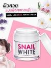 Snail White Snail Secretion Filtrate Moisture Facial Cream