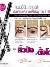 Mistine DuoPro Eyebrow and Eyeliner มิสทิน ดินสอเขียนคิ้วและอายไลเนอร์ ดูโอโปร สำเนา สำเนา