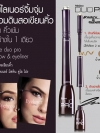Mistine DuoPro Eyebrow and Eyeliner มิสทิน ดินสอเขียนคิ้วและอายไลเนอร์ ดูโอโปร