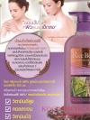 ครีมอาบน้ำ มิสทิน/มิสทีน สูตรน้ำนมข้าวไรซ์เบอร์รี่ ขนาดฝาปั๊ม 500 มล. / Mistine Rice Berry Shower Cream Milk 500 ml.