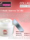 Bio Woman BW Collagen White Cream / ไบโอ วูเมนส์ บี ดับบลิว คอลลาเจน ไวท์ ครีม