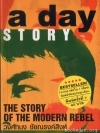 a day Story : The Story of the Modern Rebel